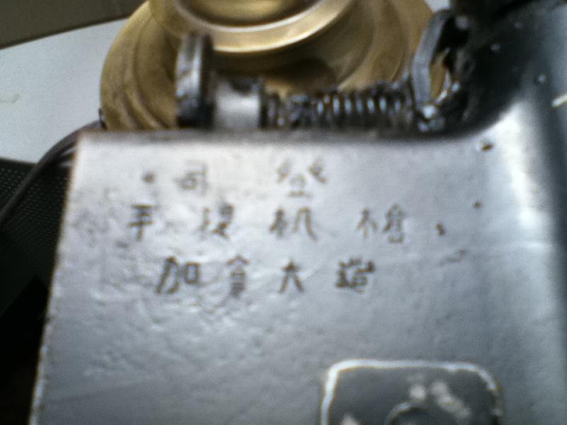 Sten Gun refinished???  Ipod_111