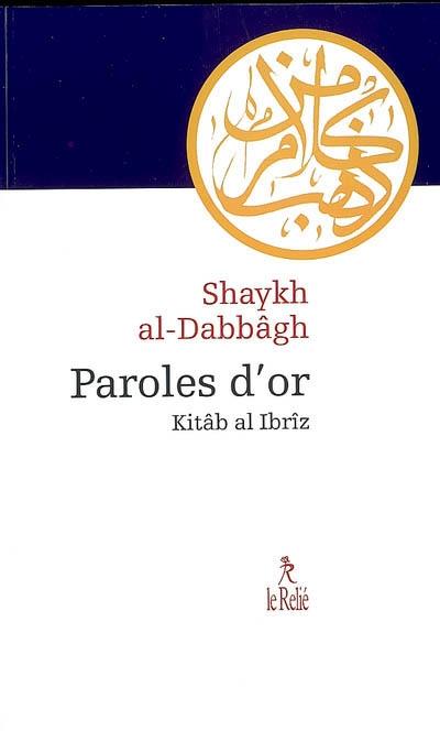 Islam, Soufisme, croyances et pratiques magiques... - Page 4 Kitab_10