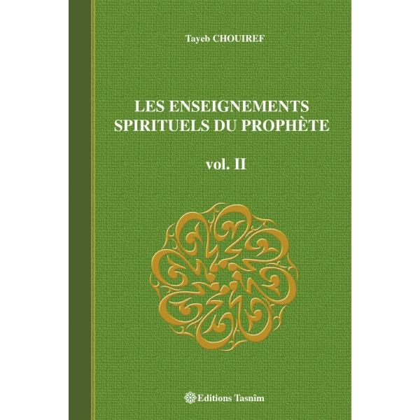 Islam, Soufisme, croyances et pratiques magiques... - Page 4 Les-en10