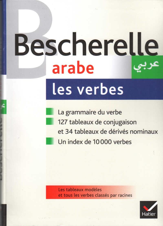 arabe - Bescherelle Arabe : le verbe Besche10
