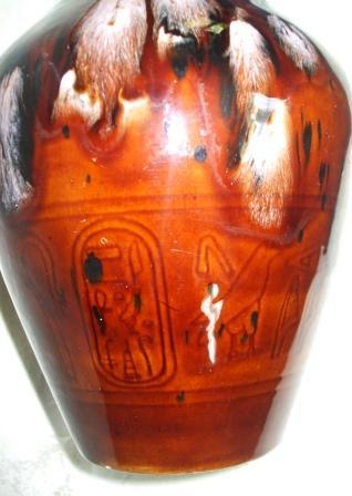 Titian Egyptian vase  Egypti11