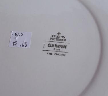 Garden D578 Garden13