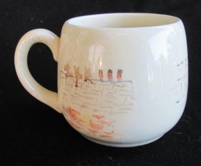 Cup shape 1286 Mug_1213