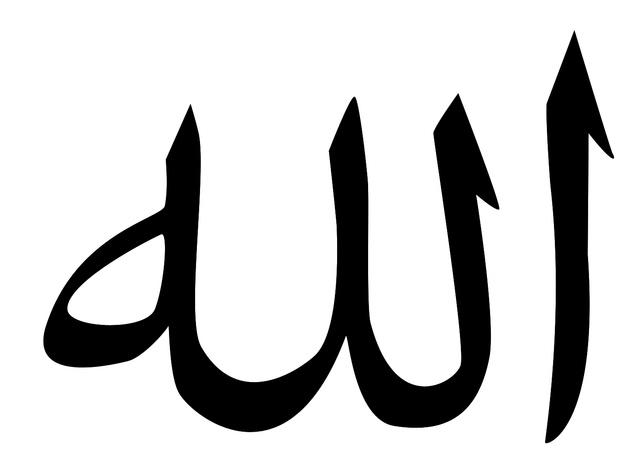 Eloha en Hébreu, Elah ou Alah en Araméen et Allah en Arabe 5362cb10