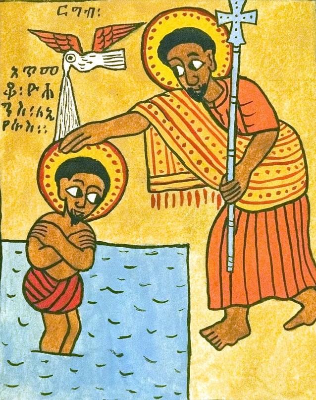 Tebila-baptême des origines, comment faire ? Baptym13