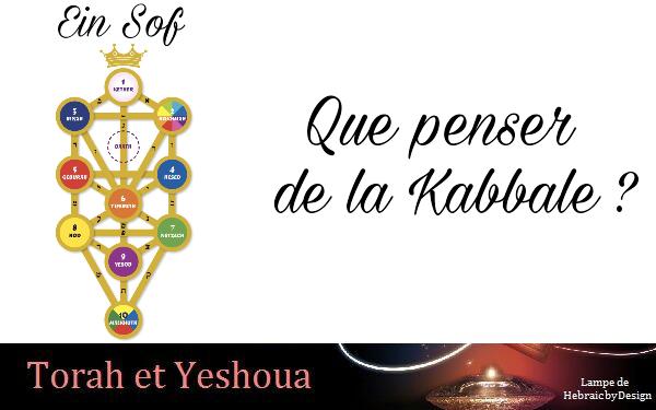 Que penser de la Kabbale ? Picsar12
