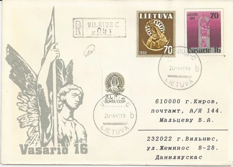litauen - Litauen - Seite 2 Bild21