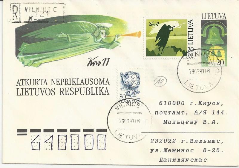 litauen - Litauen - Seite 2 Bild_315