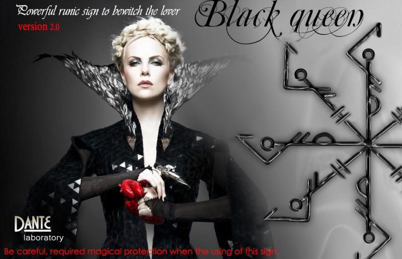 BLACK QUEEN - Страница 6 Nnnddn10