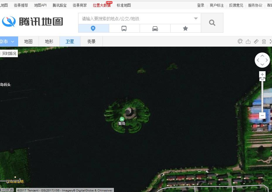 Crabe géant près de Beijin - Chine 2017-022