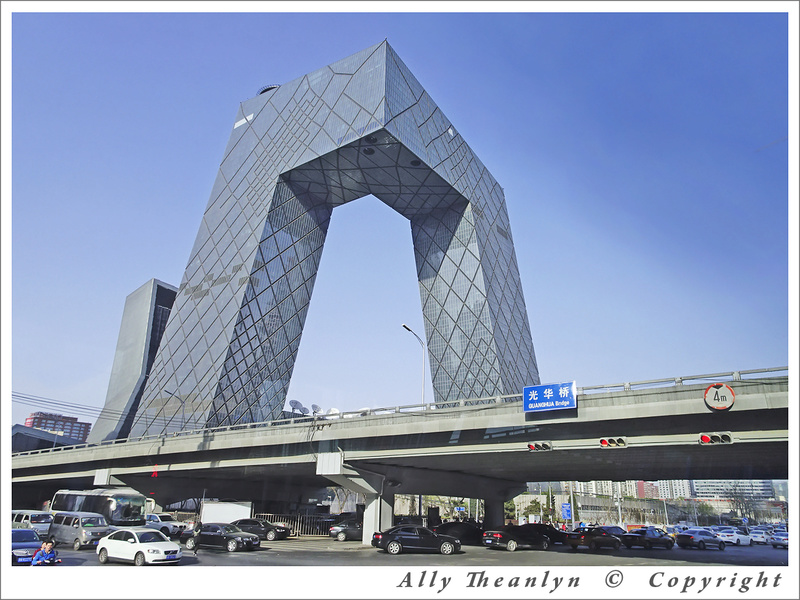CCTV Headquarters, défi architectural - Pekin - Chine Beijin10