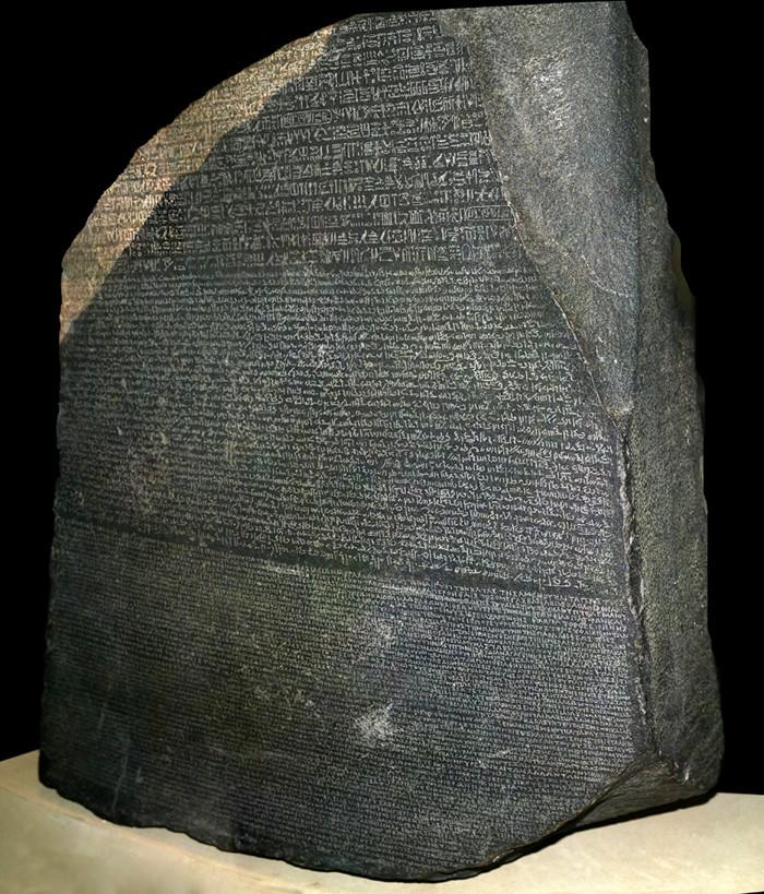 Copie géante de la pierre de Rosette - Figeac - Lot Rosett11