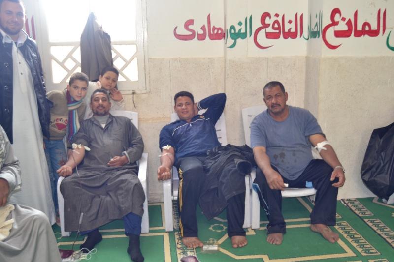 الرحلة الثامنة قرية محمد ابن عبد الوهاب 2410