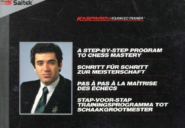 Saitek Kasparov Team-Mate Advanced Trainer  10692211