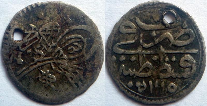 Para a nombre de Ahmed III. P1100211