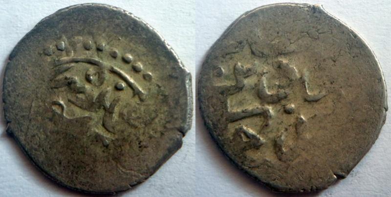 Otomana de Mehmed III. P1100212