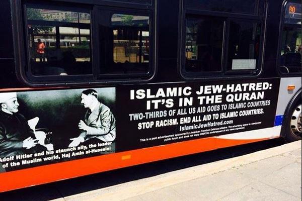 La Rose et le Coran :  HITLER était fasciné par l'Islam  Affich10