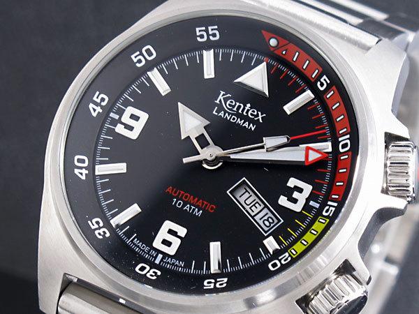 Kentex : un emboiteur japonais aux nombreux modèles B_1_q_10