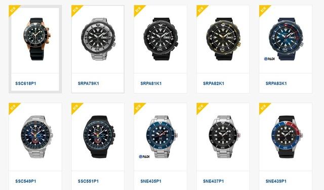 Quelques nouveautés 2017 (montres de plongée only) S210