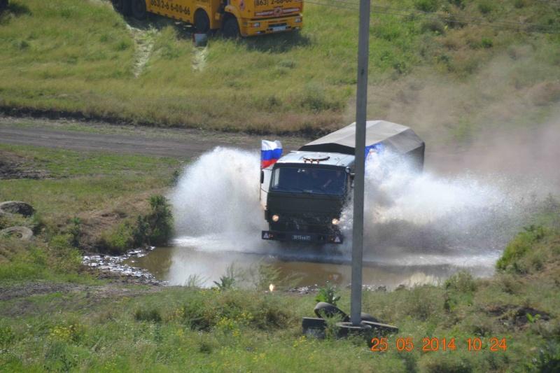 W2101 автокросс - Страница 6 0_ef0810