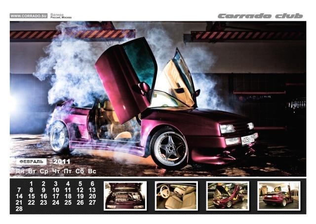 Календарь 78fa6910