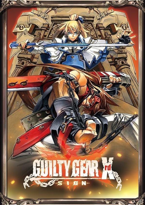 Guilty Gear XRD  Ggxrd-10