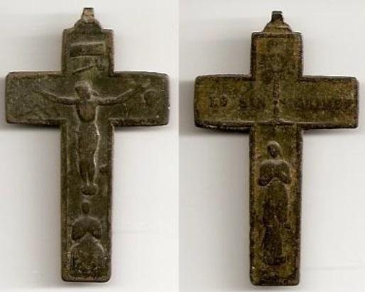 crucifijo n 1 - Dolorosa - Lo San Sacramen S. XVIII Crucif21