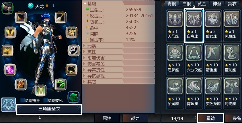 Small Guide (Upgrade etc...) Bezaty10
