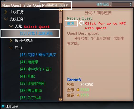 Small Guide (Upgrade etc...) Bezaty11