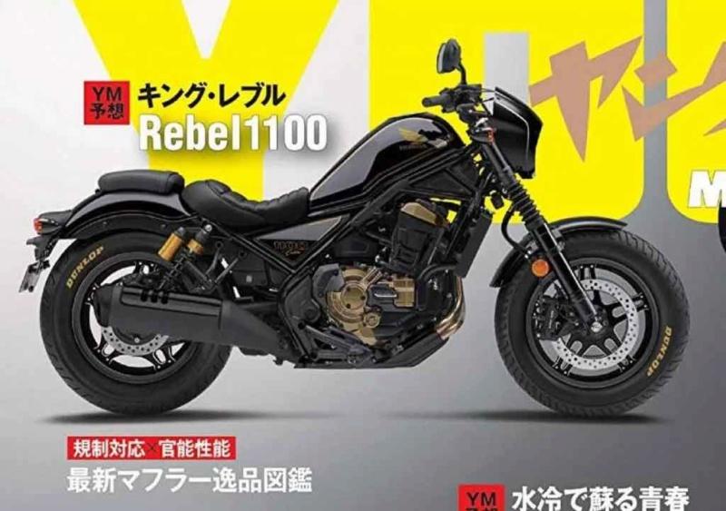 Le possible Rebel 1100 Honda-12