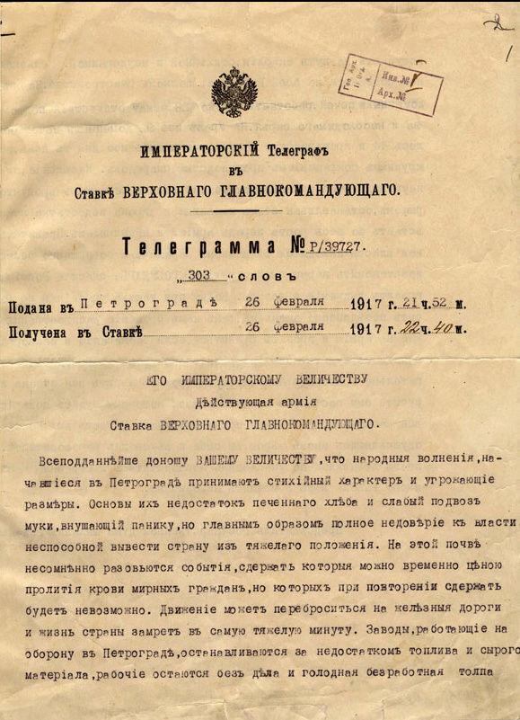 Il y a 100 ans, abdication du tsar Nicolas II Huu10