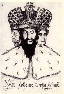 Il y a 100 ans, abdication du tsar Nicolas II Sans-t10