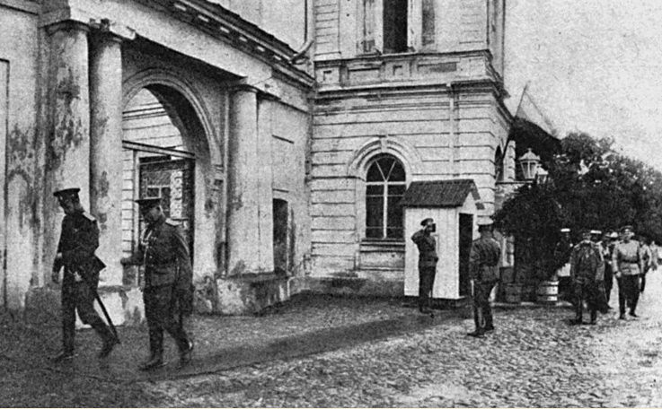 Il y a 100 ans, abdication du tsar Nicolas II Unname12