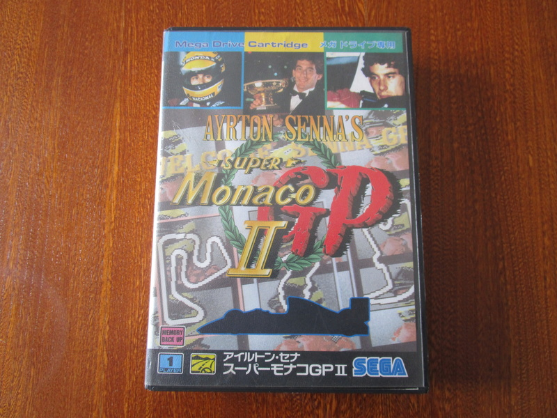 [VDS] Jeux MD/Master System/Game Gear Img_1811