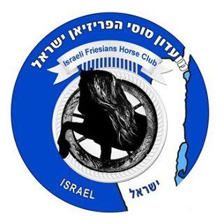 Les associations officielles représentant le frison (KFPS - AFCF - ... etc) 26863610