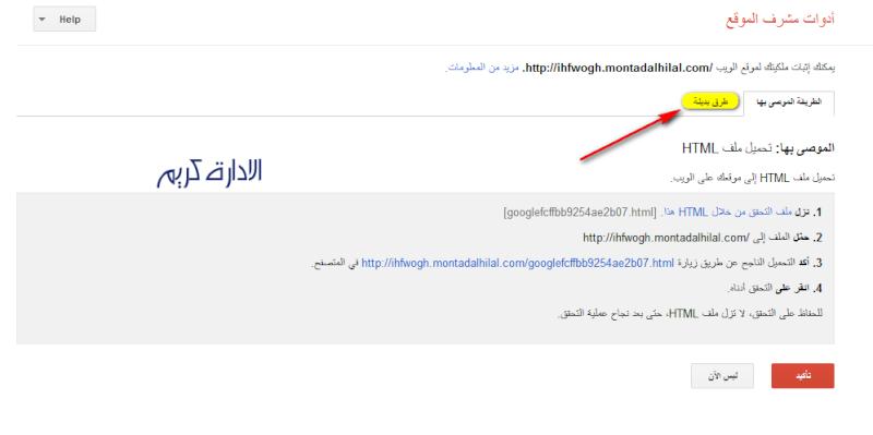 اريد ارشفه منتداي و مواضيعه في محرك البحث Google باستمرار Muslim48