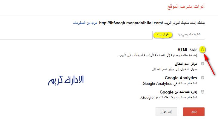 اريد ارشفه منتداي و مواضيعه في محرك البحث Google باستمرار Muslim50