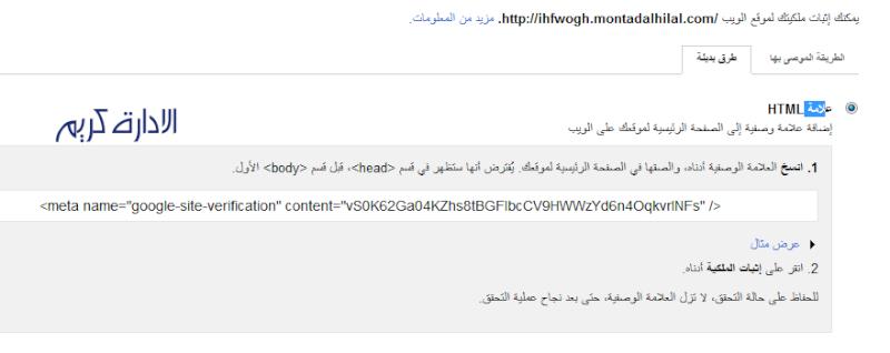 اريد ارشفه منتداي و مواضيعه في محرك البحث Google باستمرار Muslim51
