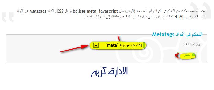 اريد ارشفه منتداي و مواضيعه في محرك البحث Google باستمرار Muslim54