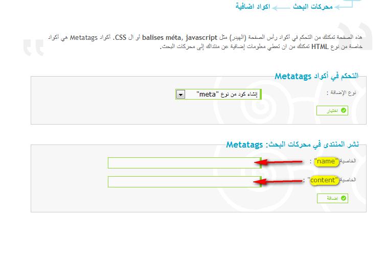 اريد ارشفه منتداي و مواضيعه في محرك البحث Google باستمرار Muslim55