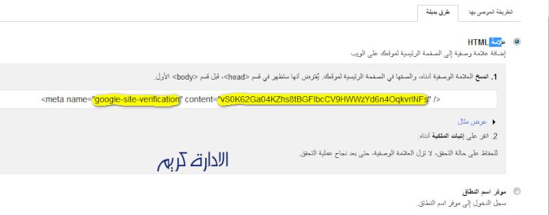 اريد ارشفه منتداي و مواضيعه في محرك البحث Google باستمرار Muslim56