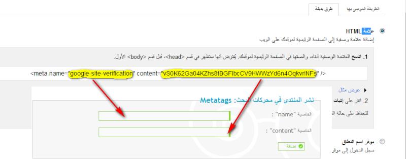 اريد ارشفه منتداي و مواضيعه في محرك البحث Google باستمرار Muslim57
