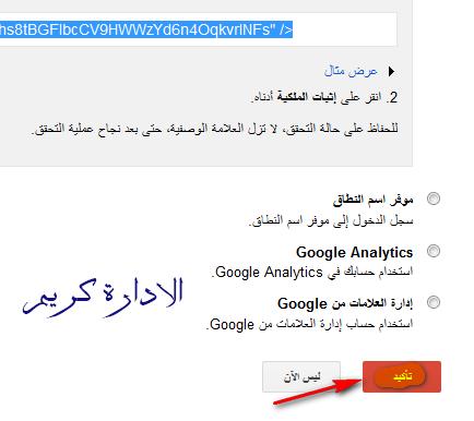 اريد ارشفه منتداي و مواضيعه في محرك البحث Google باستمرار Muslim58