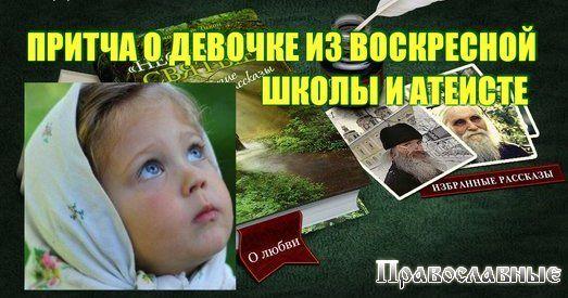 Владимир Шебзухов Притчи  - Страница 27 -_-oio10