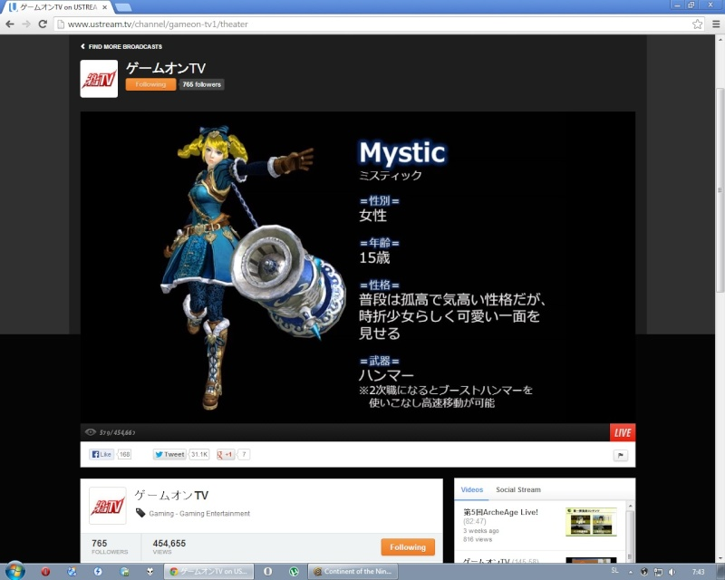 Mystic, 5th race in the world of C9 Mystic10