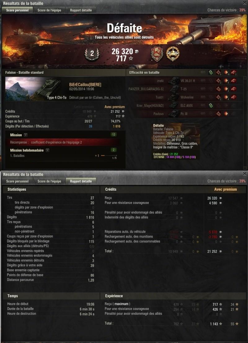 Screenshots et rapports de batailles - Page 18 Shot_032
