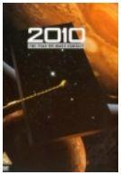 2010: Die Antwort des Monolithen Zwanzi10