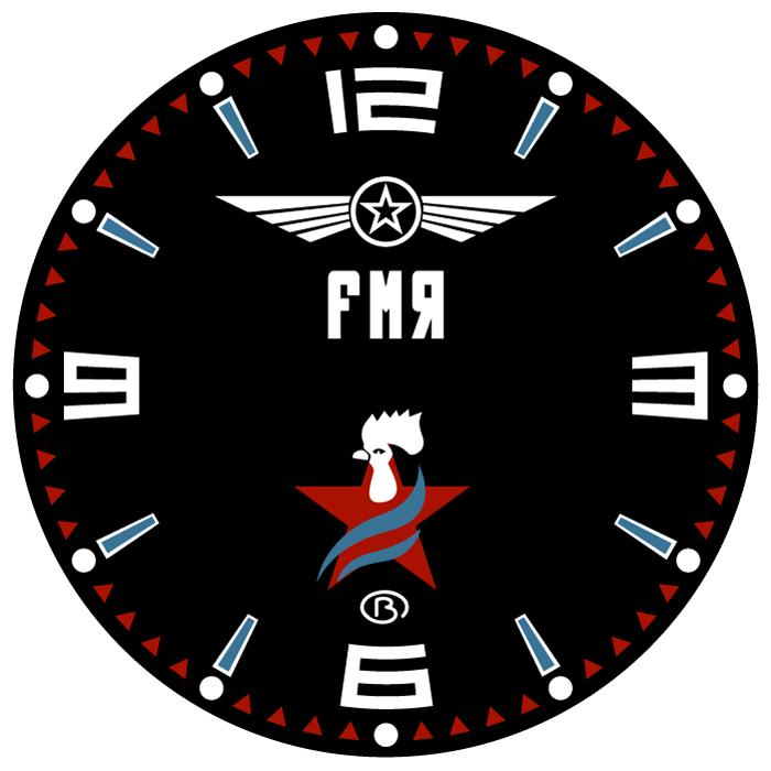 Montre du Forum: le Concours définitif FMR - Page 9 Montre10