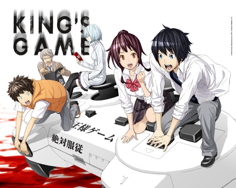 [Manga] King's game King_s10
