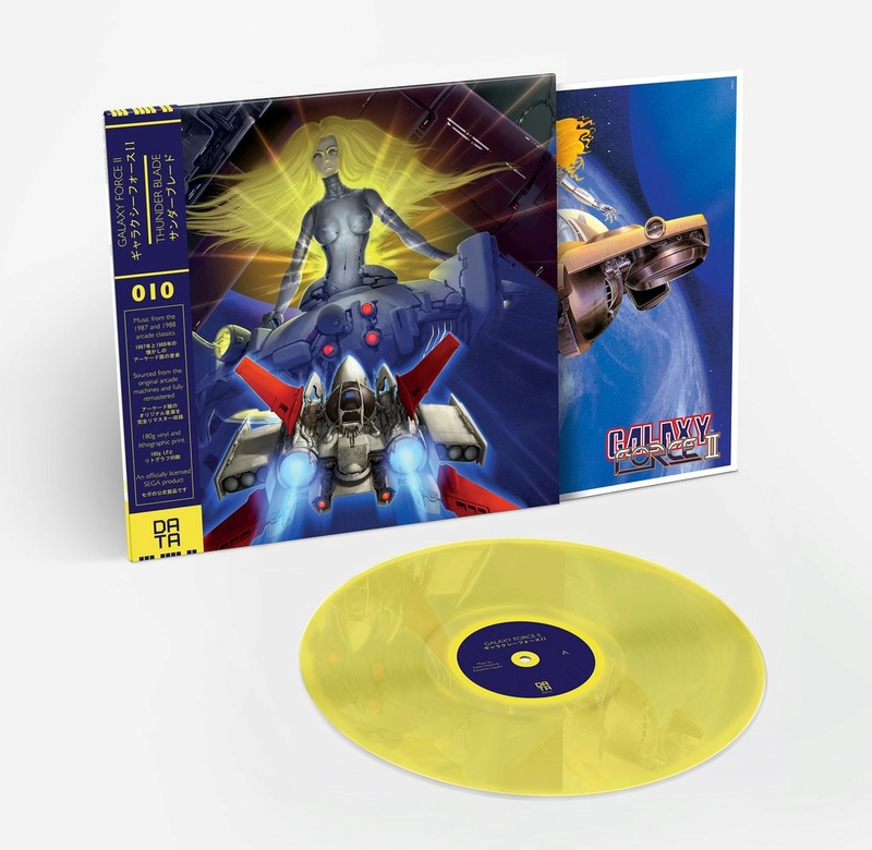 Vinyl DATA DISCS Galaxy Force II & Thunder Blade et CONTRA 3 Data0110